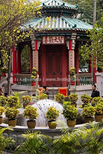 A gazebo at Sik Sik Yuen Wong Tai Sin Temple in Kowloon, Hong Kong, China, Asia