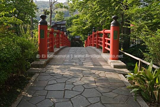 Red arched bridge over the Katsuragawa River, Shuzenji, Shizuoka prefecture, Izu Penisula, Japan