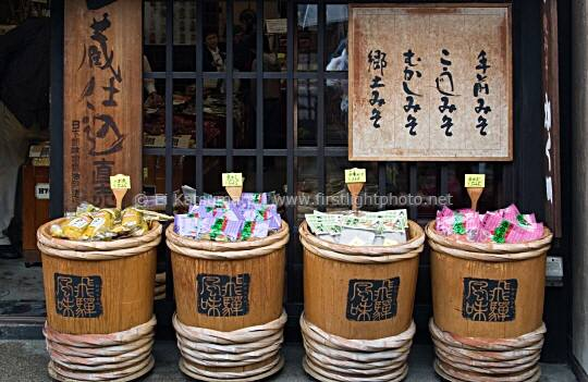 Storefront display in the historic mountain town of Takayama, Gifu Prefecture, Japan